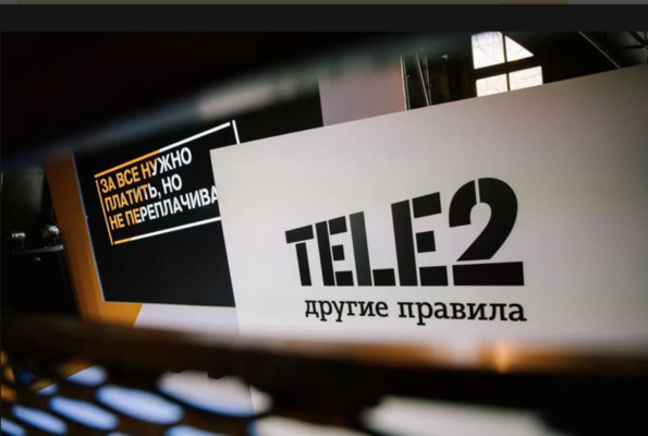 знай наших 12 2011 тариф теле2