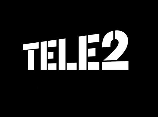 тарифы теле2 новосибирск с интернетом самый выгодный