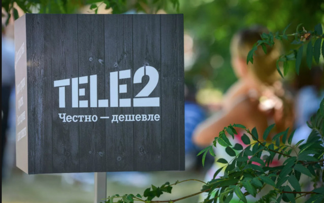 тарифы теле2 омск