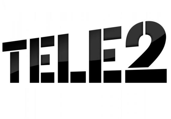 теле2 тарифы новосибирск с интернетом
