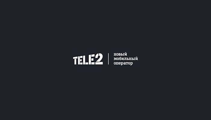 тарифы теле2 сахалинская область интернет безлимитный