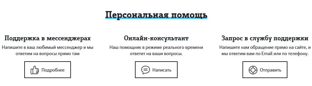тарифы теле2 сыктывкар