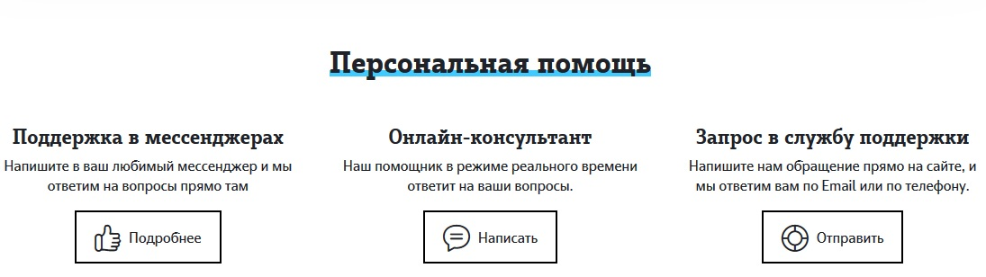 тарифы теле2 йошкар ола официальный сайт