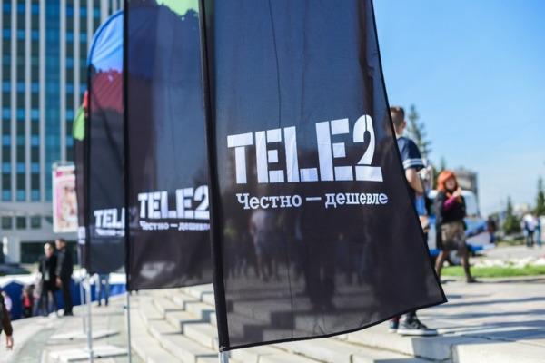 теле2 тарифы кострома личный кабинет
