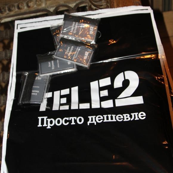 теле2 казахстан узнать номер