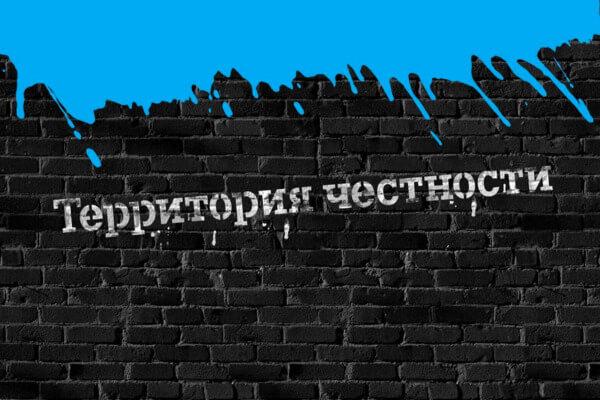 теле2 тариф мой онлайн оренбург
