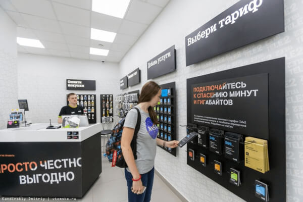 теле2 тарифы пенза сотовая