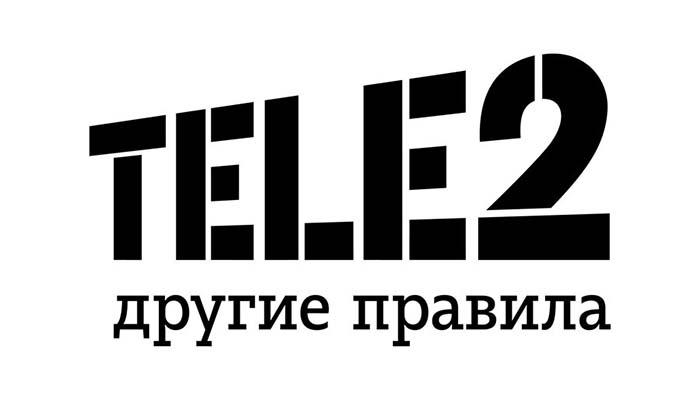 теле2 тарифы свердловская область безлимитный интернет
