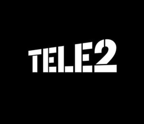 теле2 тариф все на связи