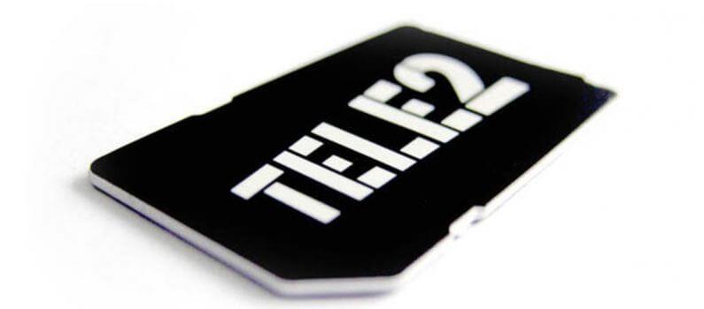 теле2 услуги