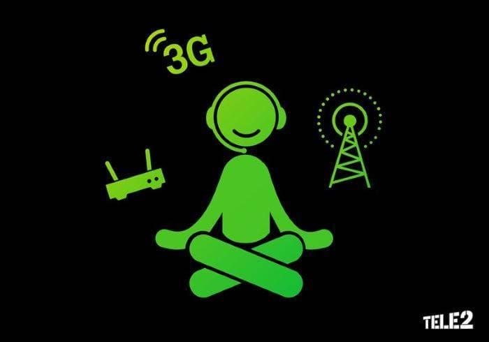 опция очень много интернета теле2