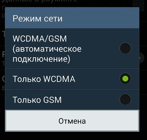 код mmi android что делать теле2