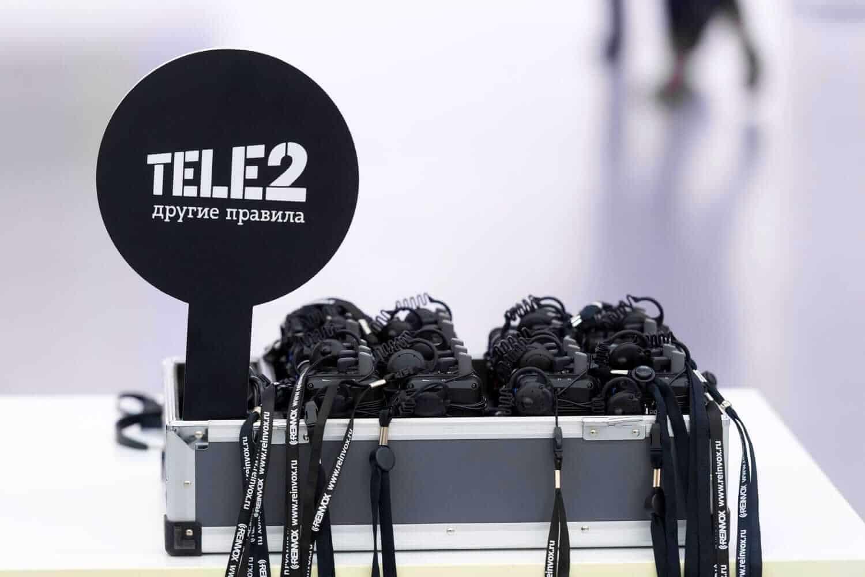 сколько стоит позвонить в украину с теле2