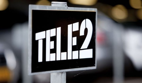 франшиза теле2 официальный сайт