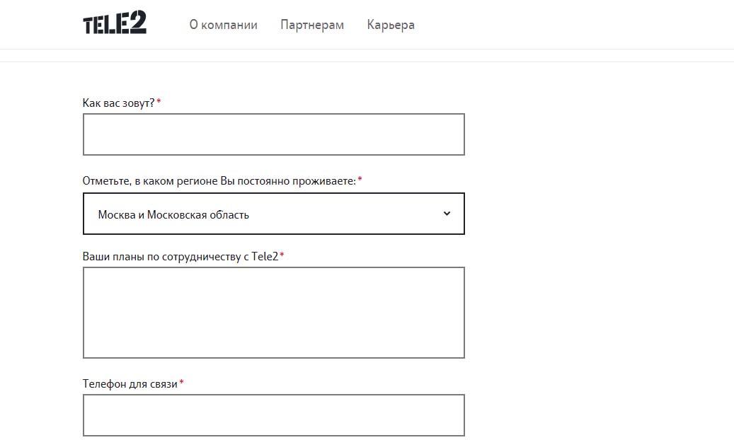 теле2 франшиза официальный сайт