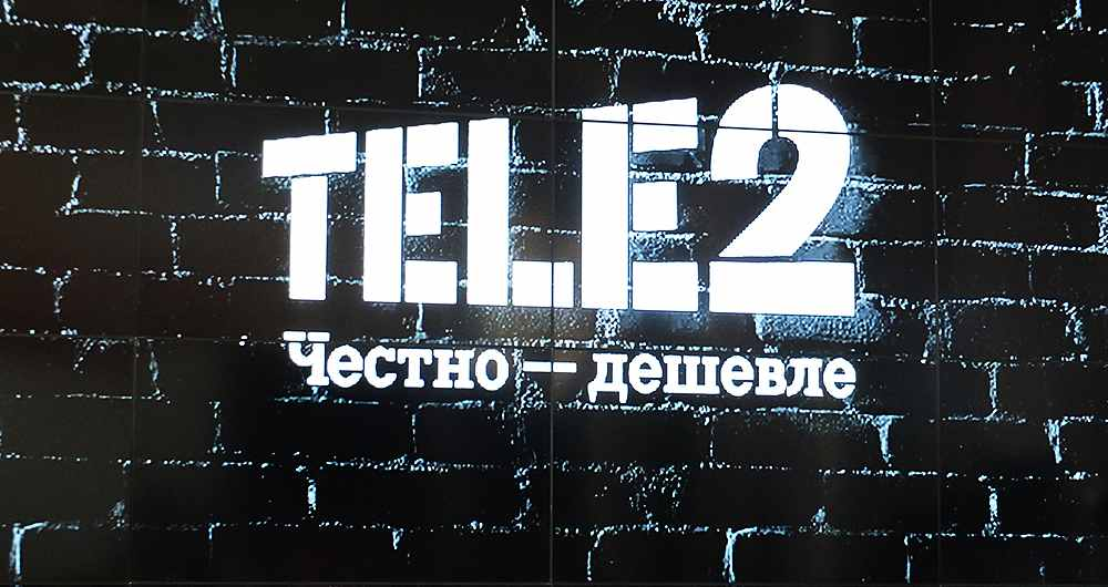 непубличные тарифы теле2 москва