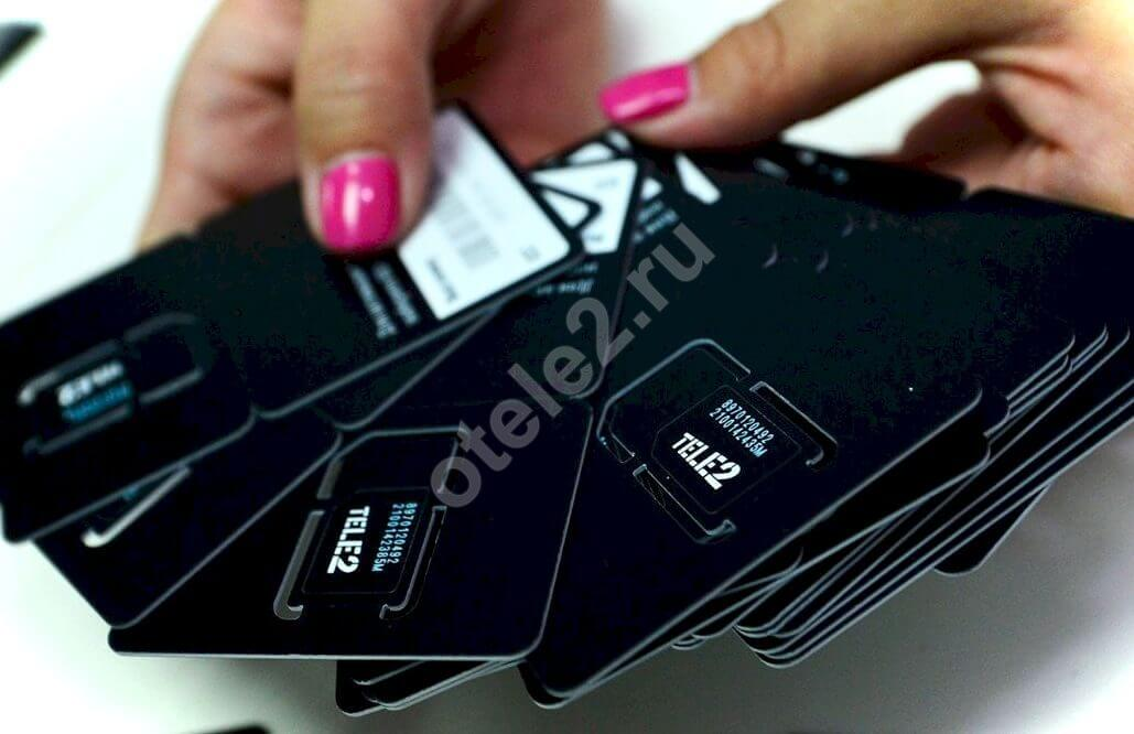 теле2 актуализация паспортных данных
